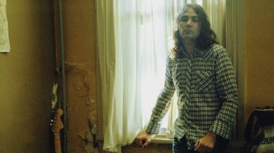Engineering the Sound: The War on Drugs' 'Lost in the Dream'